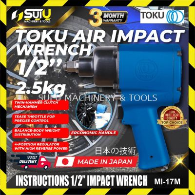 TOKU MI-17M Twin Hammer Air Impact Wrench Drive 1/2�� - 2.5kg (MADE IN JAPAN)