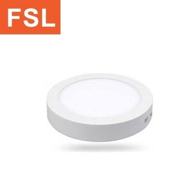 FSL LED (Round) Surface Kitchen Lamp