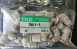 GWL4-6 Push in Fittings CKD