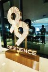 'JL99 Residence' Gold Stainless Steel Steel Box Up Gold Stainless Steel Box Up