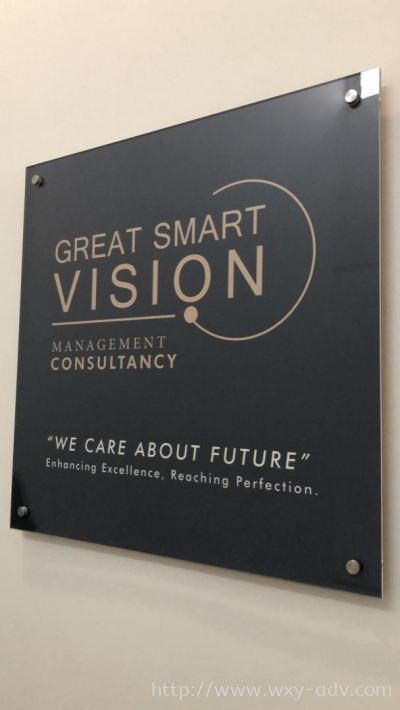 GREAT SMART VISION Acrylic Signage