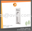 DORETTI DFPP030SS PULL PLATE SUS 304 STAINLESS STEEL Door Access Accessories DOOR ACCESS