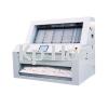 RGBR Optical Sorting SATAKE Rice Processing Equipment