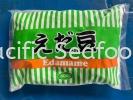 Edamame (500g/pkt) Japanese Food