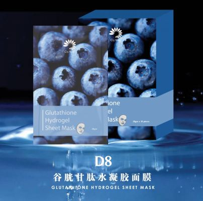 D8 Glutathione Hydrogel Sheet Mask