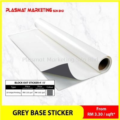 Greybase Sticker