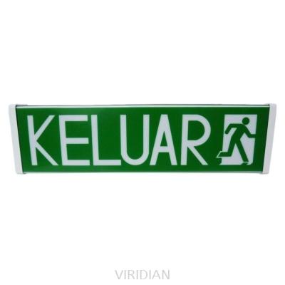 KELUAR EXIT Sign (TR-408)