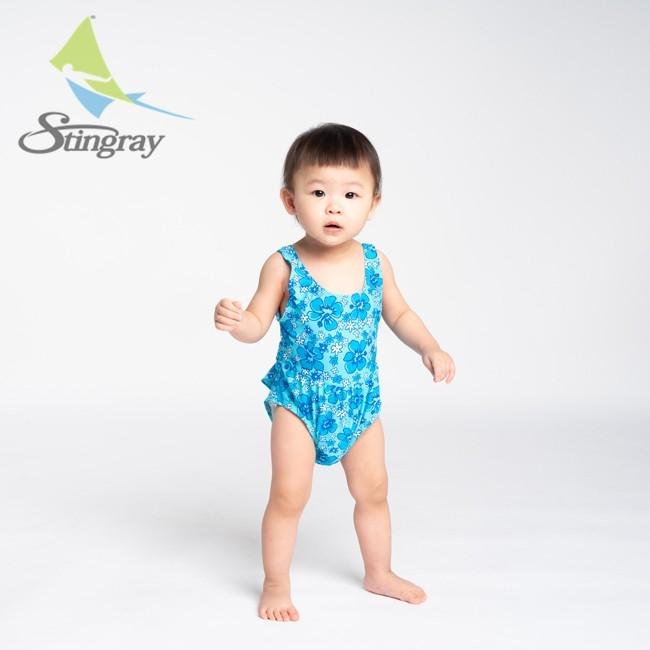 Baby Swim Suit SBB1100