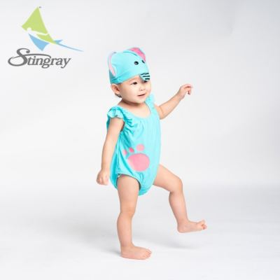 Baby Swim Wear SBB1286