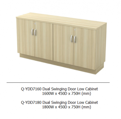 Q-YDD7160 Dual Swinging Door Low Cabinet 1600W x 450D x 750H (mm)