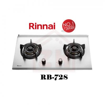RINNAI 2 Burner Gas Cooker Hob RB-72S