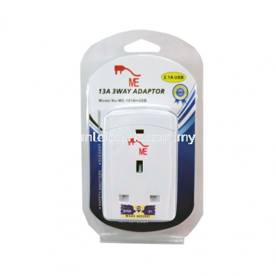 3 WAY ADAPTOR C/W 2A USB