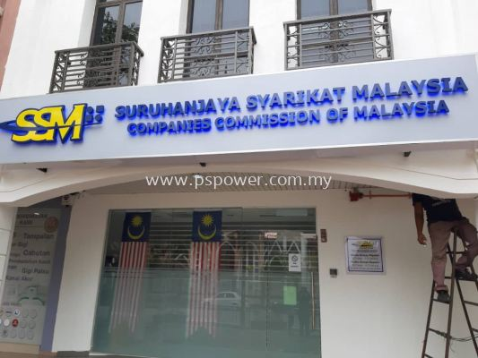 3D Signboard - EG Box up Lettering - Installation @ Malacca