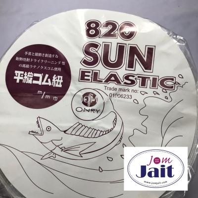 Elastic 820 Sun 11/4�� X 20 Yds Per Roll-4 Roll In Pkt Code��E820114P