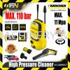 KARCHER K2 COMPACT / High Pressure Cleaner / Water Jet 110bar 1400w KARCHER High Pressure Washer