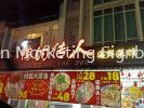 3d Led Signboard At Kajang  3d Signboard