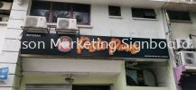 3d Led Signboard At Sunway  3D Box Up Lettering