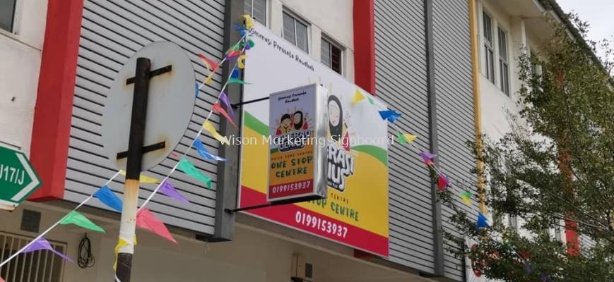 Signboard At Sg Buloh
