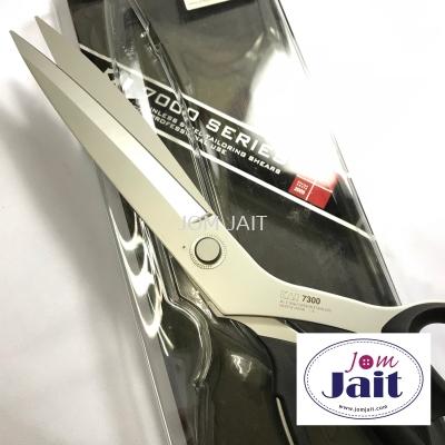Scissor KAI 7300 12�� Code��SCKAI730012