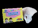3D CHILDREN FACE MASK KN95 / 3D FACE MASK