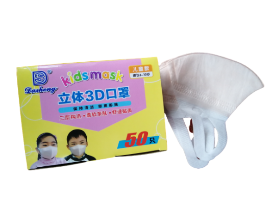 3D CHILDREN FACE MASK