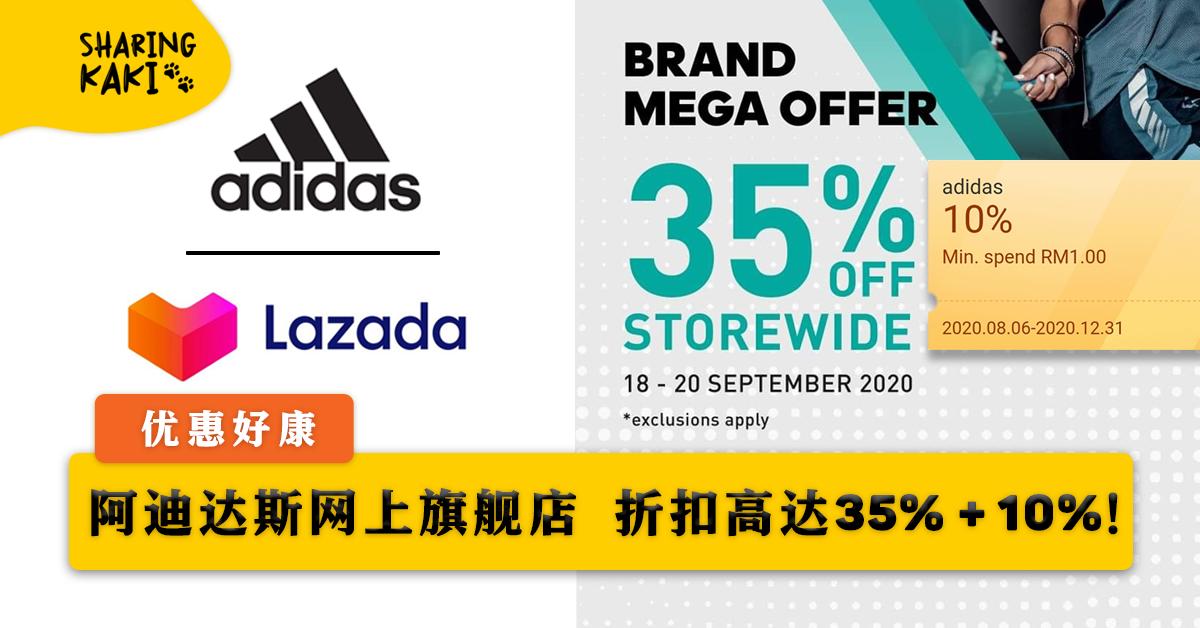 阿迪达斯 × Lazada 旗舰店,折扣高达#35% + #10%!!