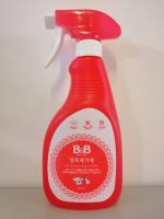 STAIN REMOVER FOR BABY AND CHILDREN(500ML)