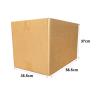BA203 - Large Size Carton Box (58.5cmLx35.5cmWx37.5cmH/Double-Wall) Recycled / Used Carton Box Ready Made Boxes