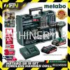 METABO SB18 SET Cordless Hammer Drill with 18V 2.0Ah Battery and Charger + Mobile Workshop  60224588 Cordless Hammer Drill METABO Hand Tool