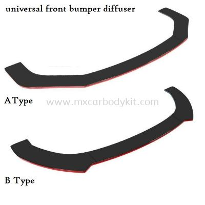 UNIVERSAL FRONT BUMPER DIFFUSER (TYPE A & TYPE B)