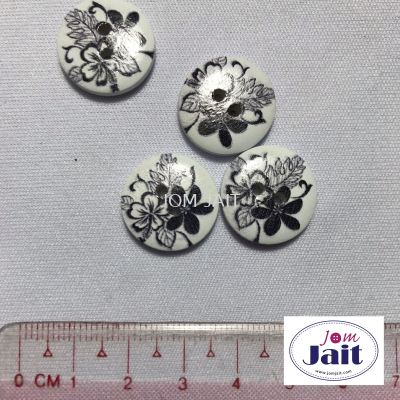 Button HLL Colour 01 18MM In Pcs Code��BHLL01PCS