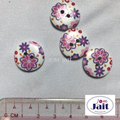 Button HLL Colour 06 18MM In Pcs Code��BHLL06PCS