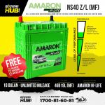 NS40ZL Amaron Hilife MF 46B19L Car battery Bateri kereta [ Honda Jazz City BRV CRZ Freed Myvi Alza A