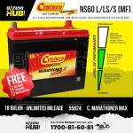 NS60S /L /LS Century Marathoner Max Car battery Bateri kereta [ WIRA IRIZ SAGA BLM FLX FL PERSONA NE