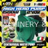 Jetmac JPG2046 Centrifugal Water Pump 1500w / Auto Thermal Protector High Head Pump Jetmac Electric Operated Water Pump