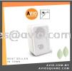 EA20/8 Aesthetic Compact & Efficient Cabinet Speaker PROJECTOR / ACCESSORIES