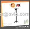NB T718-4 5 FT Universal Projector Ceiling Mount Bracket Kit BRACKET