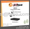 Dahua AVIO 1080P C2MP B 2 MP MegaPixel CCTV 8 ch channel Full HD Package CCTV Packages CCTV