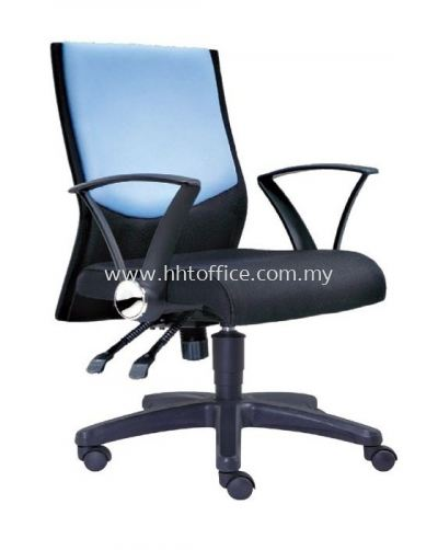 Maxim 2583 - Low Back Office Chair