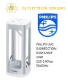 PHILIPS TUV UVC DISINFECTION DESK LAMP (SILVER) 24W, GERMICIDAL GERMICIDAL/HOSPITAL/MEDICAL