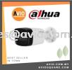 Dahua HFW1500R-Z-IRE6-A 5 MP Megapixel Bullet HD CCTV Camera Camera CCTV