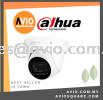 Dahua HDW2241TL  2MP IR Starlight + WDR CCTV Camera Camera CCTV