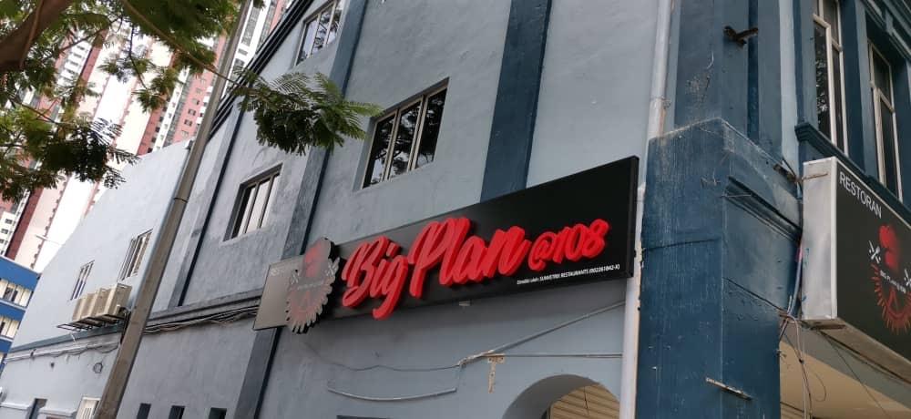 3d Signboard At Pj