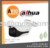 Dahua HFW5241E-S 2MP IR Bullet Outdoor AI Network Camera Camera CCTV