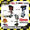 HELI/JETMAC/Ezylif  HL4113/ECJ1300/VD13 Bench Drilling Machine 13mm Drill Press Metal Working Machine