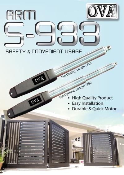 OVA S-933 手臂式电动门系统