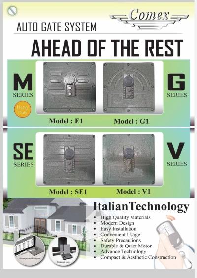 COMEX M/G/SE/V SERIES Underground Autogate System