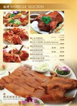 Barbeque Selection