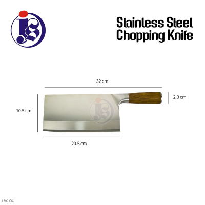 Stainless Steel Chopping Knife