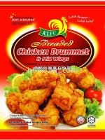 Breaded chicken drummet & wings 香脆炸鸡翼和中翅